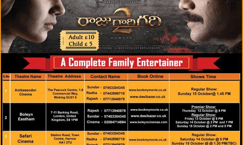Rajugari Gadi 2 Telugu Movie UK Schedule