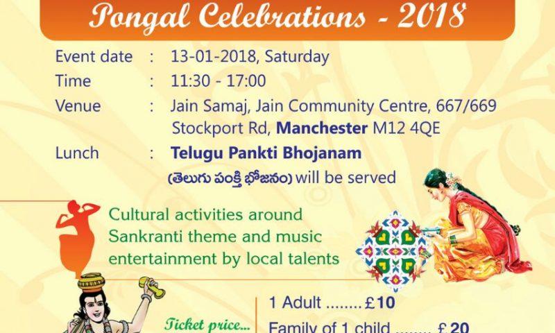 Pongal Celebrations – 2018