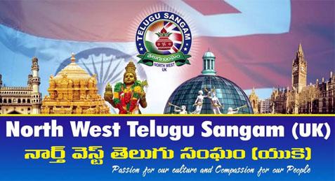 NWTS – Sankranthi Celebrations 2018