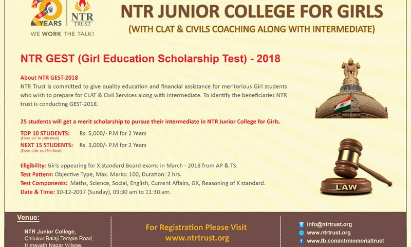 NTR GEST (Girl Education Scholarship Test) – 2018