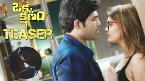 Okka Kshanam Telugu Movie in UK
