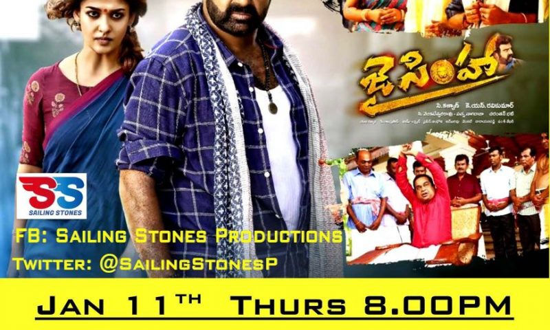 "Jai Simha Telugu Movie ""UK-Premiere Schedule"""