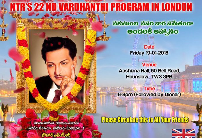 NTR's 22nd Vardhanthi Program in London