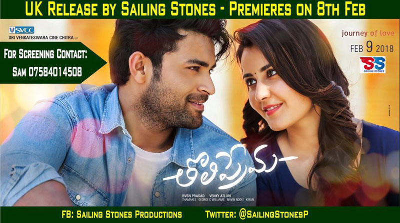 Tholi Prema (2018) Telugu Movie 720p – 1.4GB Download