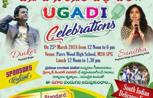 UGADI CELEBRATIONS IN UK ON 25th March