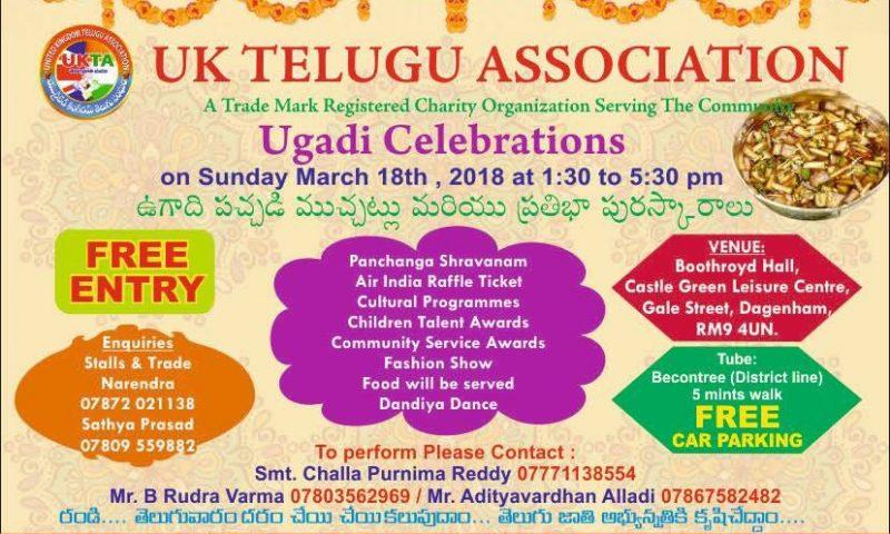 Ugadi Celebrations 2018 by UKTA